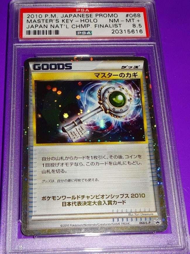 Master Key Prize Card