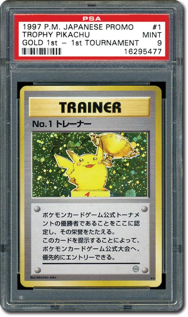 Trophy Pikachu Trainer No. 1